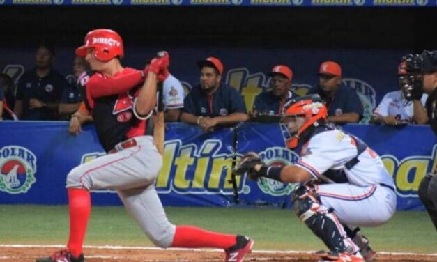 ⚾ Los Cardenales vencieron a los Caribes, en la Gran Final de Béisbol ⚾